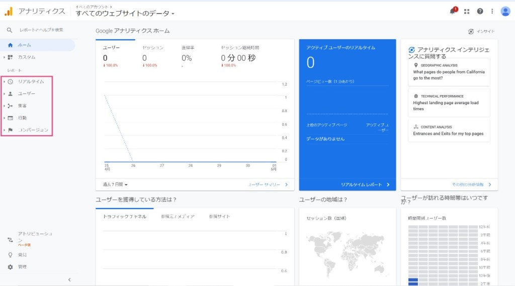 googleanalytics-13