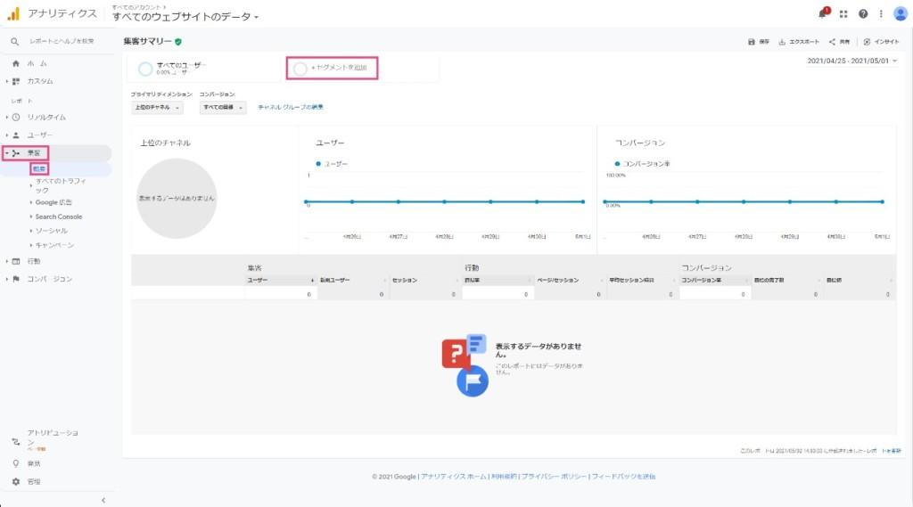 googleanalytics-21