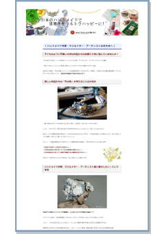 JHS_ジャパンハンドメイドセレクション