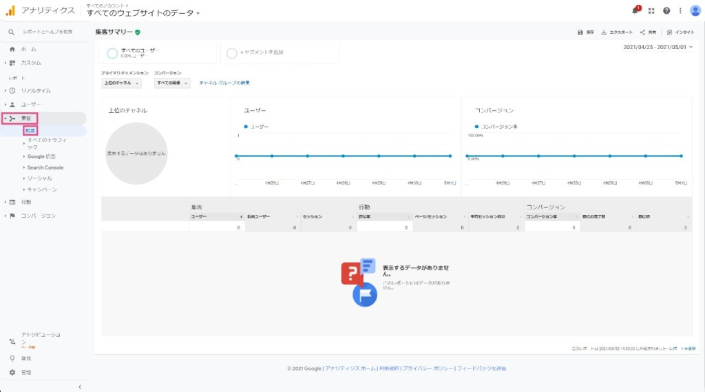 googleanalytics-16