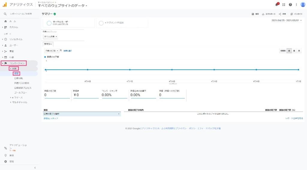 googleanalytics-18