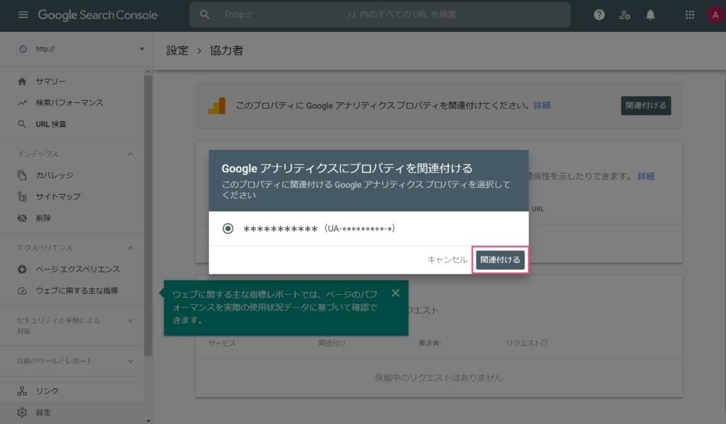 googleanalytics-sc5