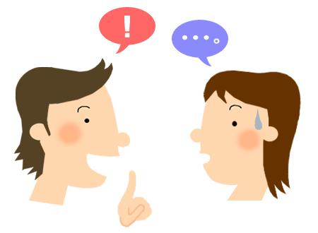 主観的な文章に客観性をもたせるためには、第三者の視点から見て納得できる情報を追加する
