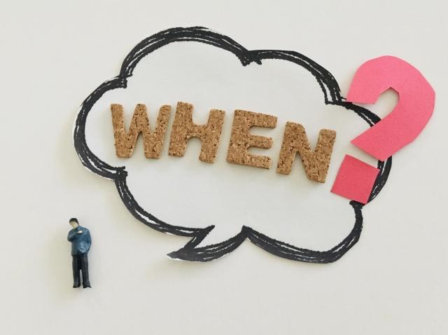 話し言葉と書き言葉は使い分けが必要